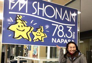 FM湘南ナパサのオープンスタジオにて